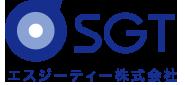 株式会社SGT